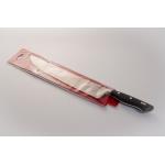 Нож для нарезки мяса «Падерно» 26 см.