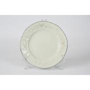 Набор тарелок 17 см. «Бернадот Ивори 2021» 6 шт