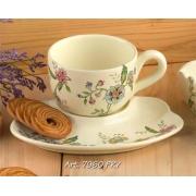 Набор для завтрака: чашка+тарелка 24см «Прованс»