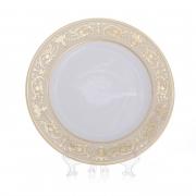 Набор тарелок «Александрия Крем/зол. « 27 см. 6 шт.