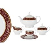 Чайный сервиз 23 предмета на 6 персон Мюнхен