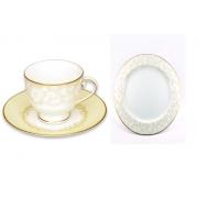 Сервиз чайный 13 предметов «Версаль»