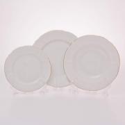 Набор тарелок «Бернадот белый 311011» на 6 перс. 18 пред.
