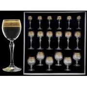 Набор 18 предметный стеклянный, Орнамент золотой