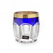Набор стаканов 250мл.6шт. «Сафари Синие»