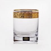 Набор стаканов 320 мл «Клеопатра 375569»
