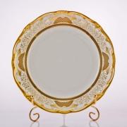 Набор тарелок 24 см. 6 шт. «Симфония Золотая»