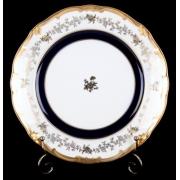 Набор тарелок 24 см. 6 шт. «Анна Амалия»