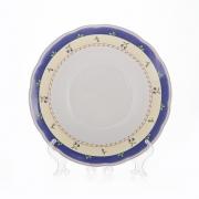 Набор глубоких тарелок 6 шт «Берадот Роза»