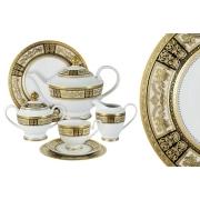 Чайный сервиз Елизавета 42 предмета на 12 персон