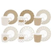 Набор: 6 чашек + 6 блюдец для кофе Наслаждение в подарочной упаковке