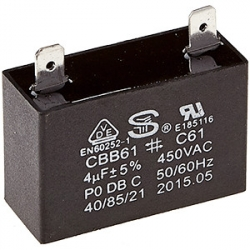 Конденсатор 4uF SM-CJ4