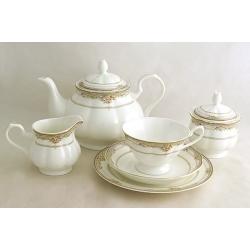Чайный сервиз «Лэнсберри» на 6 персон 21 предмет