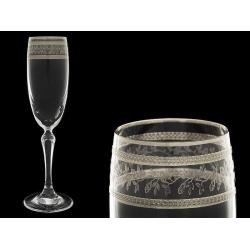 Бокал для шампанского Люция, Орнамент серебряный