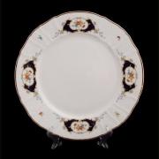 Блюдо круглое 30 см «Синий глаз 36612»