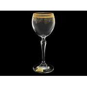 Бокал для вина Люция, Рельефный узор
