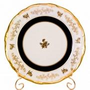Набор тарелок 22 см. 6 шт. «Анна Амалия»