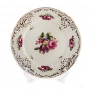 Набор тарелок 17 см. 6 шт. «Бернадотт Ивори»