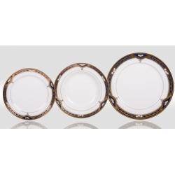 Набор тарелок «Дворцовый кобальт» на 6 персон 18 предметов