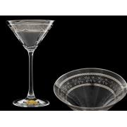 Бокал для мартини Эсприт, Орнамент серебряный
