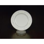 Набор 6 тарелок 16,5см  «Ноктюрн»