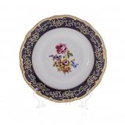 Набор тарелок «С. Петербург 866» 19 см. 6 шт.