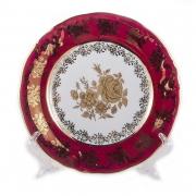 Набор тарелок 19 см. 6 шт. «Роза Красная»