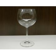 Набор 6 бокалов для бургундского «Vinea» 520 мл.