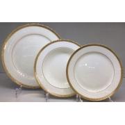 Набор тарелок «Версаль» на 6 персон 18 предметов