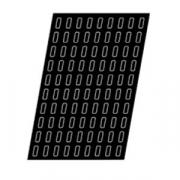 Форма конд. «Прямоуг.» [120шт], H=2,L=45,B=15мм