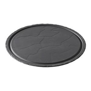 Блюдо круглое «Базальт» (Revol)
