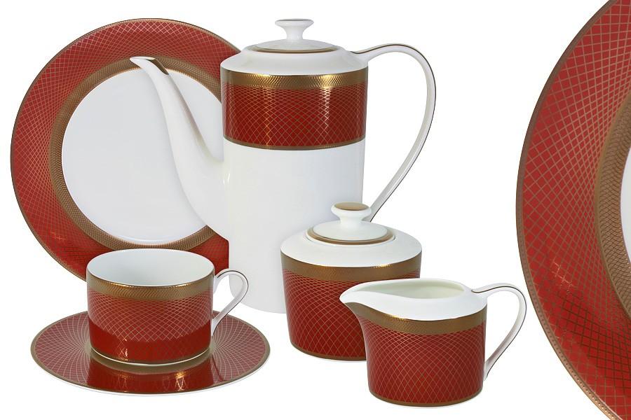 Чайный сервиз Кармен 21 предметов на 6 персон (Naomi)